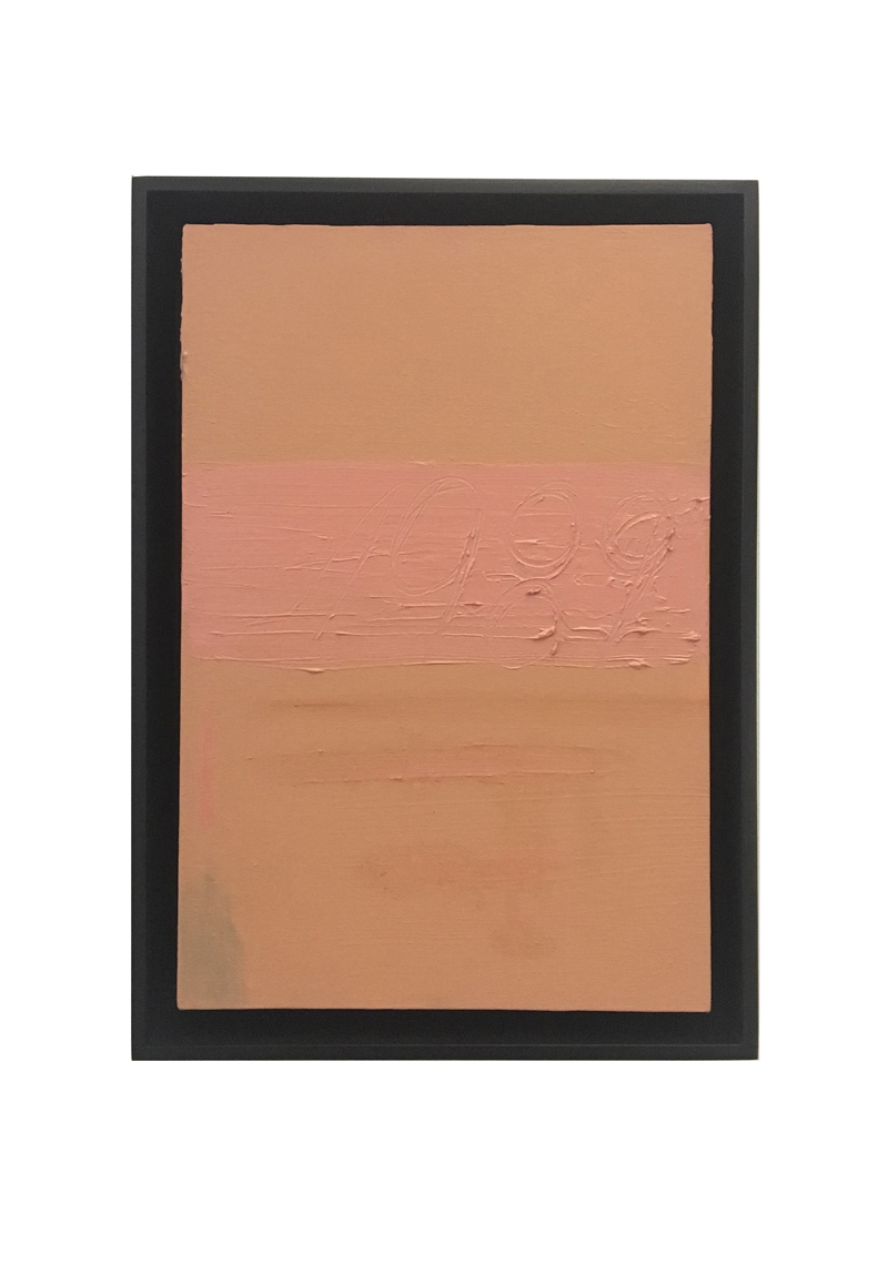 Veronica Madanes 1989 2018 Flesh tint oil and flesh tint acrylic on canvas framed 33 x 23 cm